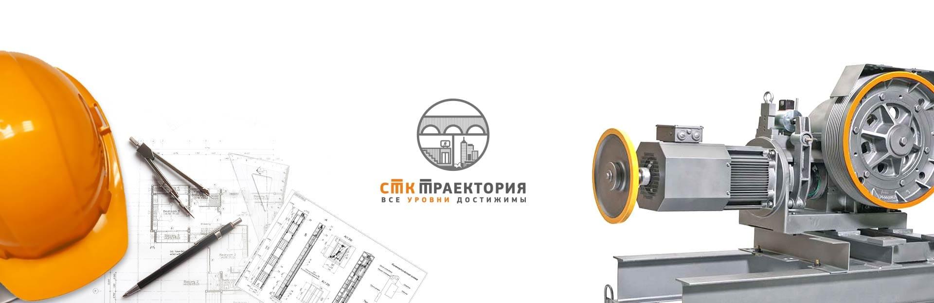 Разработка логотипа фирмы по ремонту