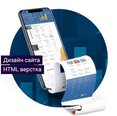 Дизайн интернет сайта портала b2b
