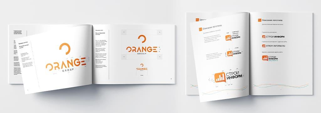 фрагмент гайдлайна логобук пример логобуков компаний